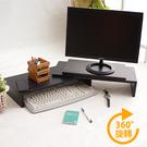 360度 桌上型旋轉伸縮架 電腦螢幕架 ...