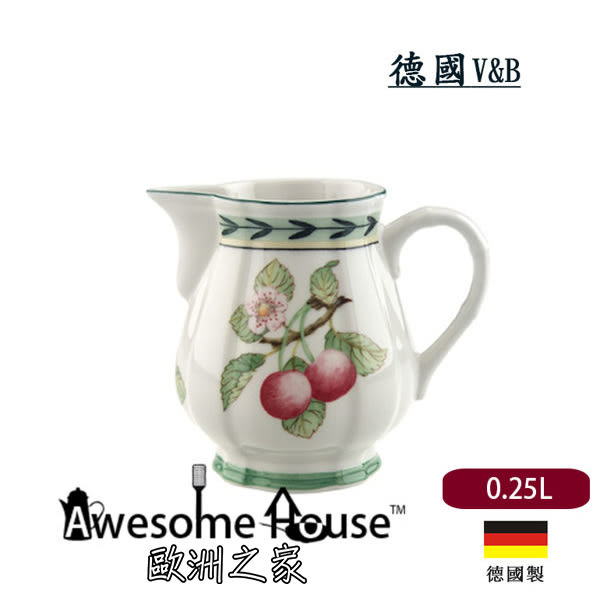德國 V&B 法式花園 牛奶壺 0.25L #10-2281-0760 (原廠無附禮盒)