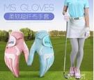高爾夫手套-女士 防滑布手套 左右雙手 ...
