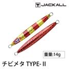 漁拓釣具 JACKALL CHIBI META TYPE-II 14g [微型鐵板]