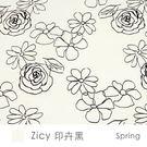 Zicy印花捲簾 寬121~135cm可...