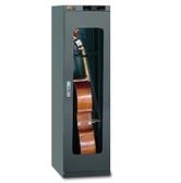 高強 Dr.Storage 大提琴專用樂器防潮箱280公升 C20-396M 全櫃烤漆鋼板【保固5年】