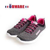 ORWARE-「高彈力」透氣網布舒適潮流休閒鞋652061-02(黑)