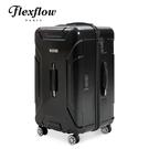 Flexflow 原色黑 29型 特務箱...