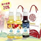 【南紡購物中心】【老爸ㄟ廚房】37纖果飲果醋禮盒(1100ml/盒)-6盒組