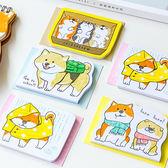 【BlueCat】鈴鐺小柴犬狗狗便條紙