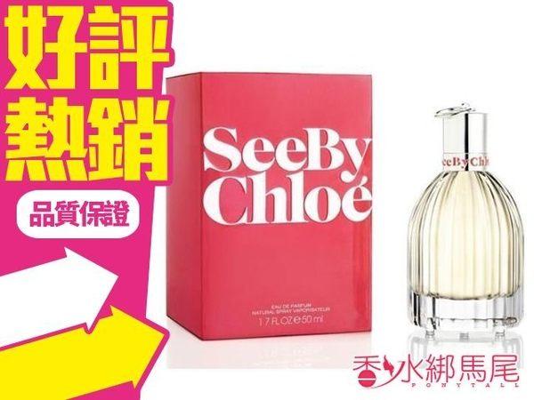 Chloe See By Chloe 女性淡香精 5ML香水分享瓶◐香水綁馬尾◐