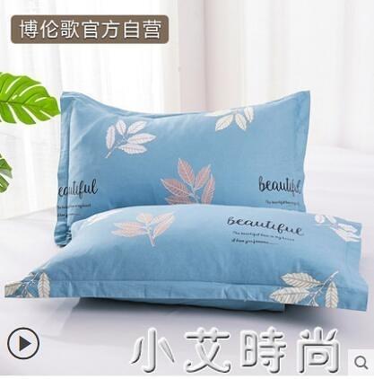 【全棉加厚48x74cm一對裝】枕套單人雙人枕頭套大號簡約北歐枕皮 小艾新品