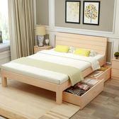 簡易實木床1.8米現代簡約雙人床主臥1.5米1.2m單人成人床架經濟型【下標前聯繫客服】jy