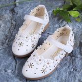 女童鞋寶寶公主鞋兒童皮鞋2020春夏季新款鞋子鏤空軟底休閒小單鞋 滿天星