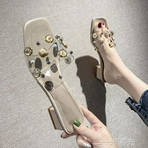 拖鞋女夏外穿新款中跟水鑚鉚釘粗跟一字拖鞋百搭網紅涼拖鞋女  一米陽光