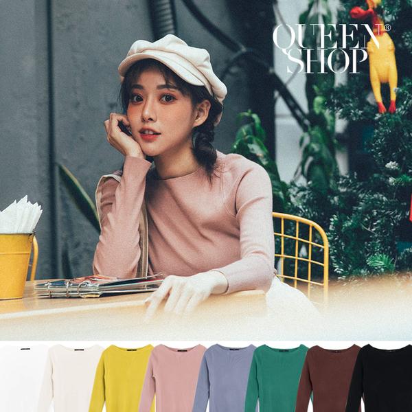 Queen Shop【01012395】大圓領純色針織衣 八色售*現+預*