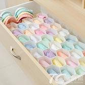 納川抽屜整理分隔板 衣柜內衣分層隔板內褲襪子蜂窩塑料收納盒