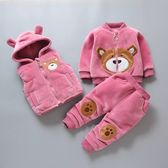 男童套裝 兒童加絨加厚衛衣三件套裝兒童童裝秋冬季男童女童棉衣服外套冬裝 【快速出貨】