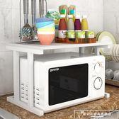 廚房置物架一層微波爐架子儲物廚房用品收納架雙層調料架子烤箱架igo『韓女王』