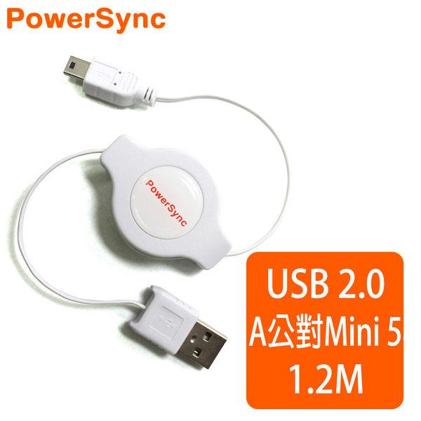 群加 Powersync Mini 5Pin To USB 2.0 AM 480Mbps 行車記錄器/相機傳輸充電線(USB2-GFMI5RC129)