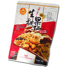 (特價) 珍田 生機果仁200g x1包 口感豐富的堅果和果乾 香酥可口 非油炸品 全素 | OS小舖