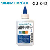 SIMBALION 雄獅 GU-042 可水洗 無毒 超黏 白膠 100g 12瓶入 /盒