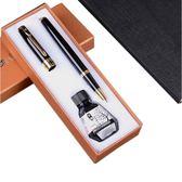 鋼筆 鋼筆銥金筆學生用鋼筆商務成人練字書寫書法彎頭美工硬筆墨水禮盒 晶彩生活