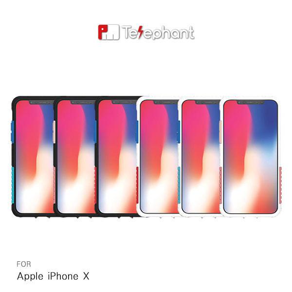 【愛瘋潮】贈背板 Telephant Apple iPhone X NMDer 手機殼 (統) 防摔 護盾 太樂芬