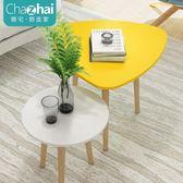 全館83折 北歐小茶幾簡約迷你小桌子陽臺圓形咖啡桌沙發邊幾角幾簡易小圓桌