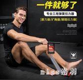 多功能彈簧拉力器擴胸器握力臂力器男胸肌訓練運動健身仰臥起坐器 js4488『miss洛羽』