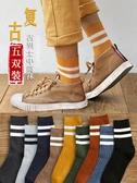 襪子男襪子男中筒襪長襪男潮秋冬季長筒男生運動籃球襪防臭日系復古純棉 新品