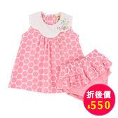 【愛的世界】夏日女孩圓心套裝/4歲-台灣製- ★春夏洋裝套裝