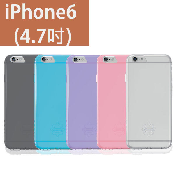 Tunewear Softshell iPhone6/6s TPU保護殼
