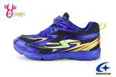 Moonstar 月星 競速慢跑鞋 男童 透氣 運動鞋 H9697#藍色◆OSOME奧森童鞋