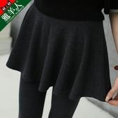 假兩件褲裙 假兩件裙褲女高腰春秋季2019新款夏時尚黑色薄款打底秋褲長褲外穿 小宅女