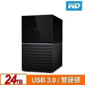 WD 威騰 My Book Duo 24TB 3.5吋雙硬碟儲存(12TBx2)