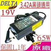 GIGABYTE 充電器-技嘉 變壓器- W466U,W566U,U60,M704,W348M,W476M,W576M,Q1458M