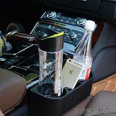 夾縫收納盒車載縫隙儲物盒車內座椅