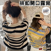 EASON SHOP(GW7194)韓版性感露腰開衩鈕釦設計露背翻領POLO衫短袖針織衫橫條紋薄款短版露肚臍女衣服