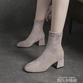粗跟馬丁靴2020秋季新款短靴韓版冬靴拉鏈彈力單靴裸靴加絨女靴子 依凡卡時尚
