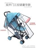 紓困振興  通用型防雨罩防風罩童車傘車雨衣罩擋風罩童車遮雨罩 居樂坊生活館YYJ