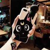 手機殼 露娜貓手機殼7puls可愛女款iPhone6plus掛繩掛脖卡通8蘋果6s