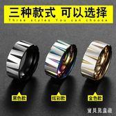 男士戒指鈦鋼戒指學生個性簡約單身食指環男 BF3843『寶貝兒童裝』