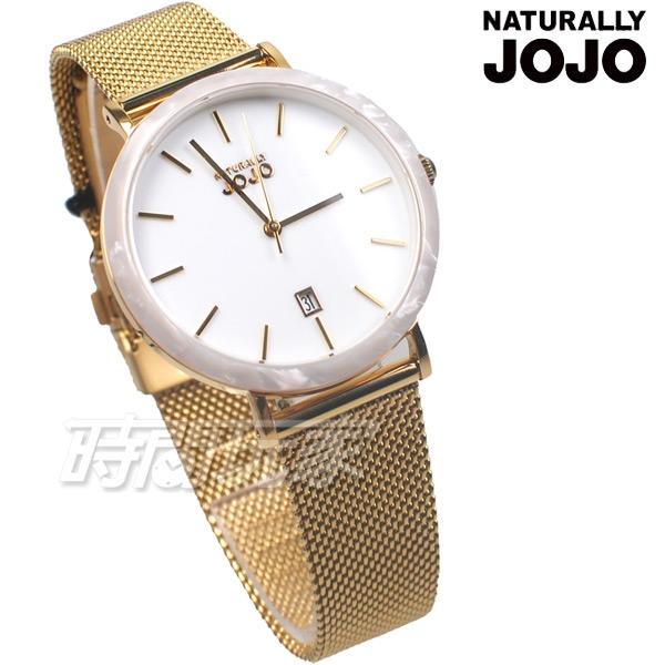 NATURALLY JOJO 現代歐洲美學 玳瑁紋 米蘭帶 套錶組 不銹鋼 快拆錶帶 女錶 金色x白色 JO96978-80K