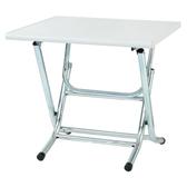 【采桔家居】極度漾彩環保2 尺塑鋼摺合式低餐桌休閒桌二色可選