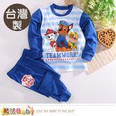 兒童套裝 台灣製汪汪隊立大功正版薄款長袖純棉套裝 魔法Baby