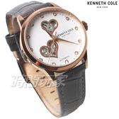 Kenneth Cole 雙心 鑲鑽 雙面鏤空 腕錶 自動上鍊機械錶 女錶 玫瑰金x灰 真皮錶帶 KC50984021