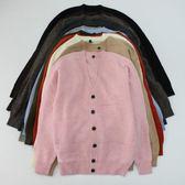 原單外貿日單純羊毛秋冬款男女同款休閒毛衣長袖羊毛外套針織開衫  橙子精品