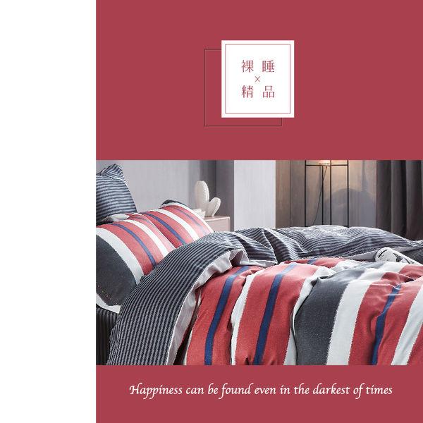 天絲床包兩用被四件式 加大6x6.2尺 西舍(紅) 100%頂級天絲 萊賽爾 附正天絲吊牌 BEST寢飾