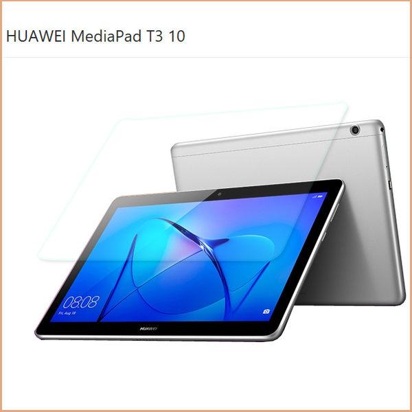 防爆膜 HUAWEI MediaPad T3 10 平板保護貼 保護膜 華為 T3 9.6吋 鋼化膜 防摔 玻璃貼 螢幕保護貼