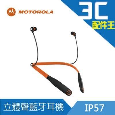 Motorola VerveRider+ 後頸式立體聲藍牙耳機 穿戴式 防水 藍芽耳機 輕量化 IP57