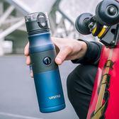 夏季戶外運動水杯便攜簡約健身水壺吸管成人韓國塑料創意潮流杯子