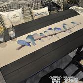 桌巾 定制桌旗北歐棉麻布藝桌布現代簡約台布餐桌中式茶幾長方形桌布餐桌巾 童趣屋