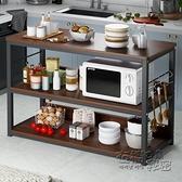 廚房置物架收納架微波爐架子家用落地多層調味料鍋碟碗架碗櫃置物 雙十二全館免運